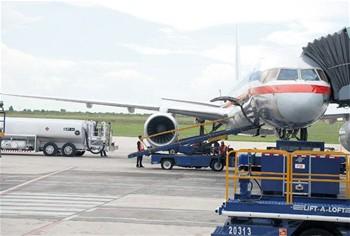 detectan-12-paquetes-de-droga-en-un-avion